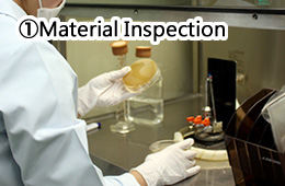 1.Material Inspection