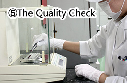 5.The Quality Check