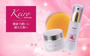Keira 健康で潤いに満ちた肌へ、参壽恵恵露ローション。
